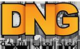 منتديات أبعاد ألعاب الشبكة | DNG